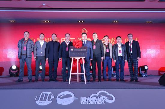 中国数据中心产业发展联盟重庆工委今日成立
