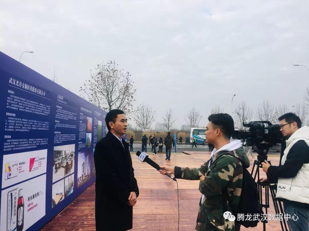 喜报 | 腾龙光谷数据中心奠基开工