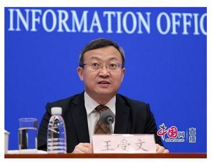 沸腾了!国务院重磅宣布:219个国际级开发区建设主体可IPO上市!2.8万亿券商迎大利好