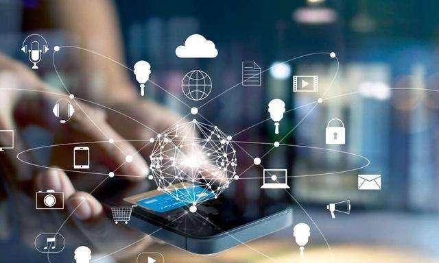 工业互联网平台内涵及架构体系