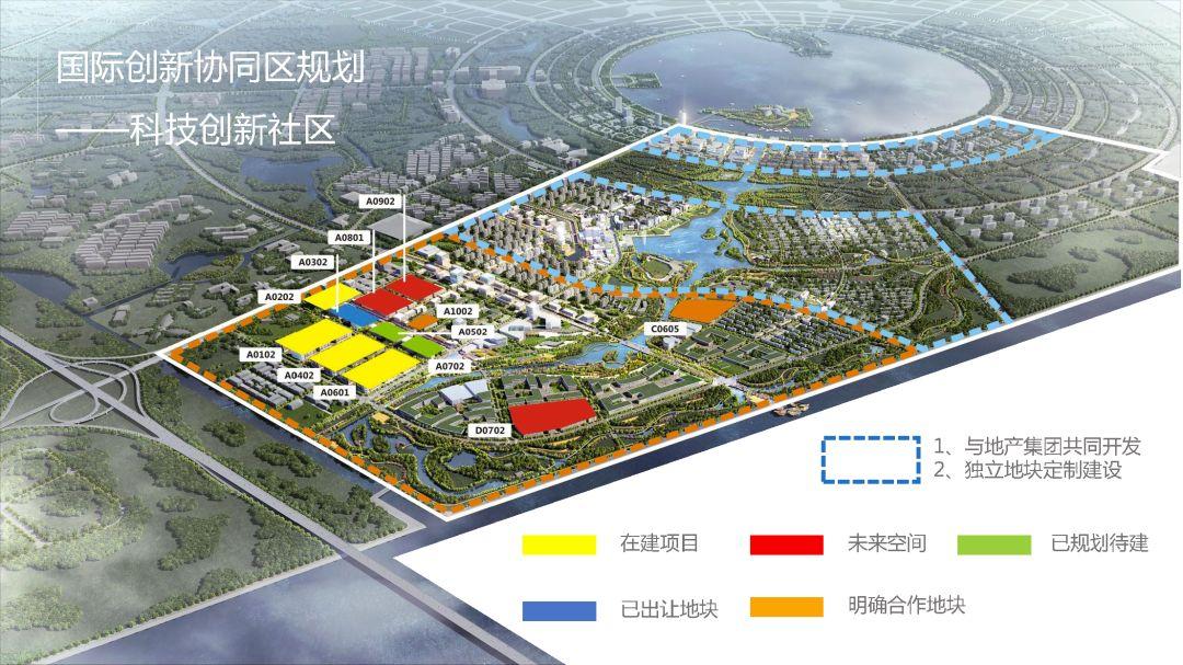 腾龙控股集团参加上海临港科技城重大项目集中签约仪式