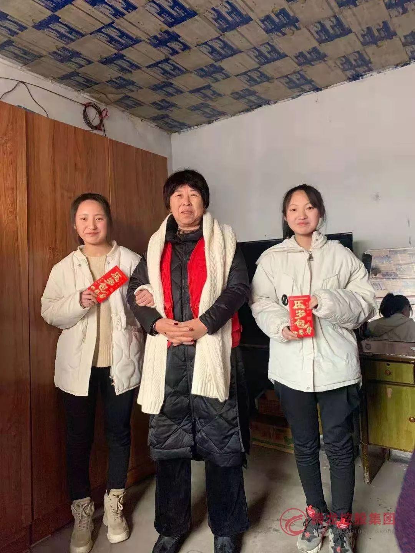 腾龙公益行——助学扶贫,温暖寒冬,传承爱心!