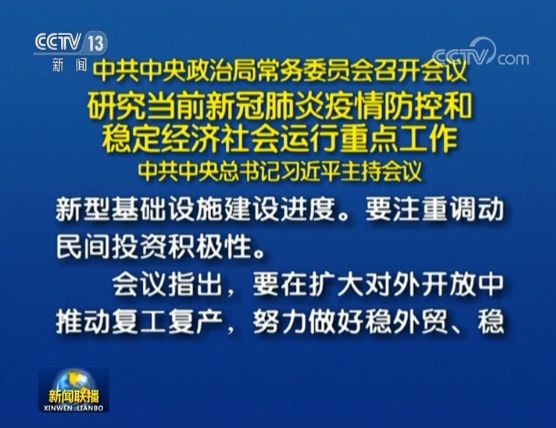 投资110亿!腾龙广东湾区数据中心项目正式签约