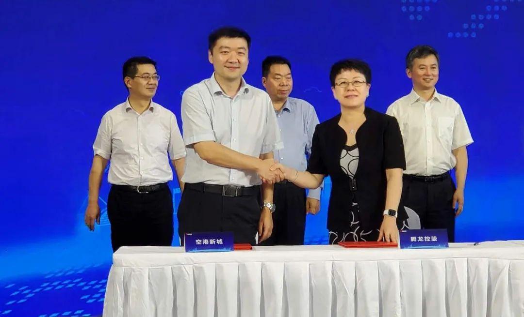 腾龙控股参加西安西咸新区重点产业招商项目集中签约