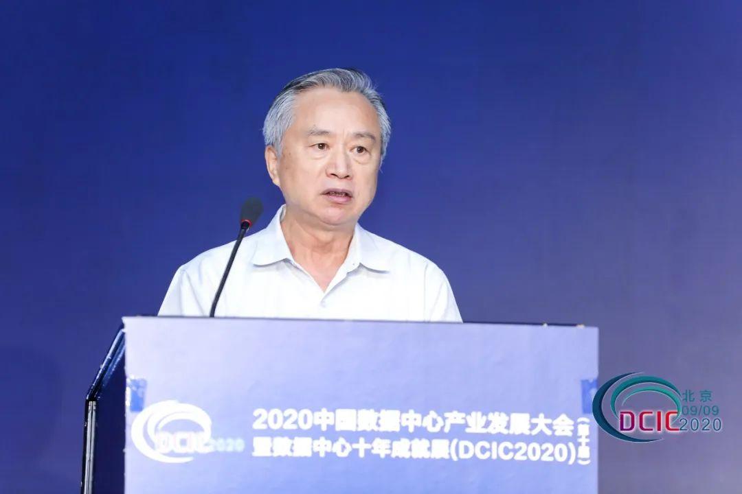"""腾龙控股董事长任少龙荣获""""数据中心行业十年突出贡献人物""""奖"""