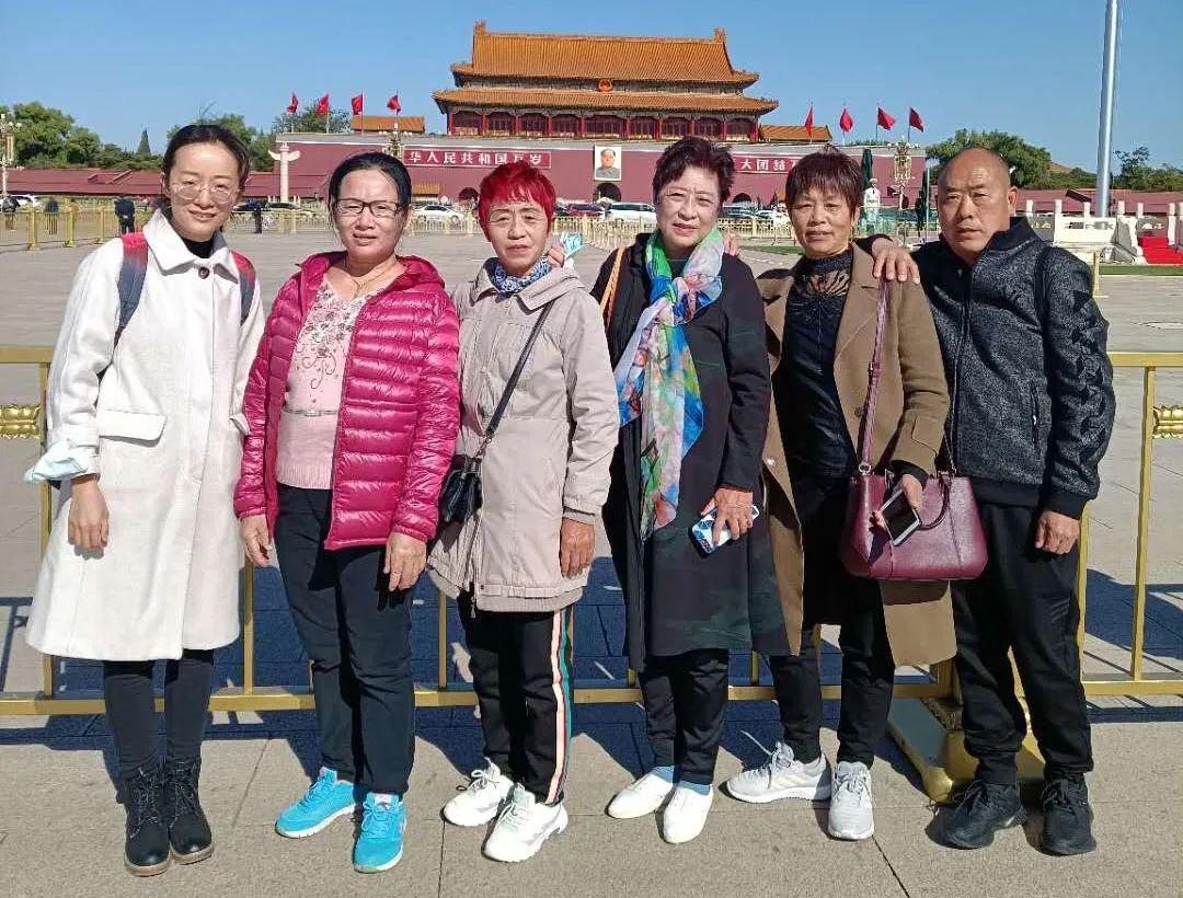 家企连心 感恩有您——腾龙优秀员工家属北京游圆满结束