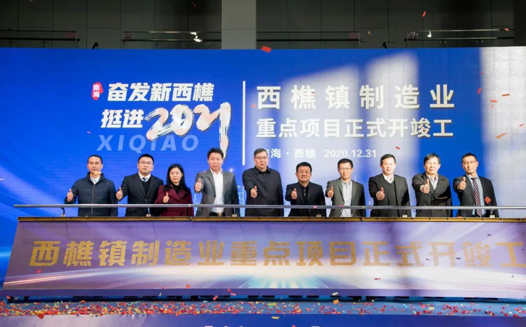 新年伊始,万象更新,腾龙湾区数据中心盛大开工!